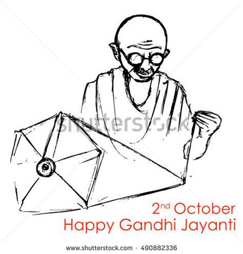Essay life history mahatma gandhi